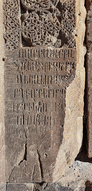 TURKEY: ANI excavation site -text on the entrance to the Cathedral