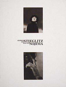 Alfred Stieglitz & Yazuso Nojima