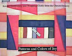 'Patterns and Colors of Joy